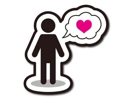 Human speech bubble heart