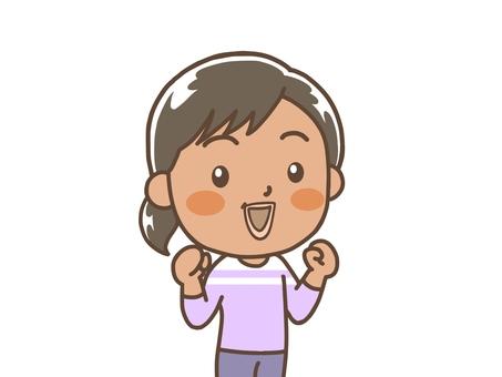 Foreigner female 1