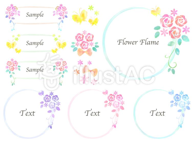 バラと蝶々フレームセットのイラスト