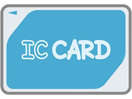 IC card (blue)