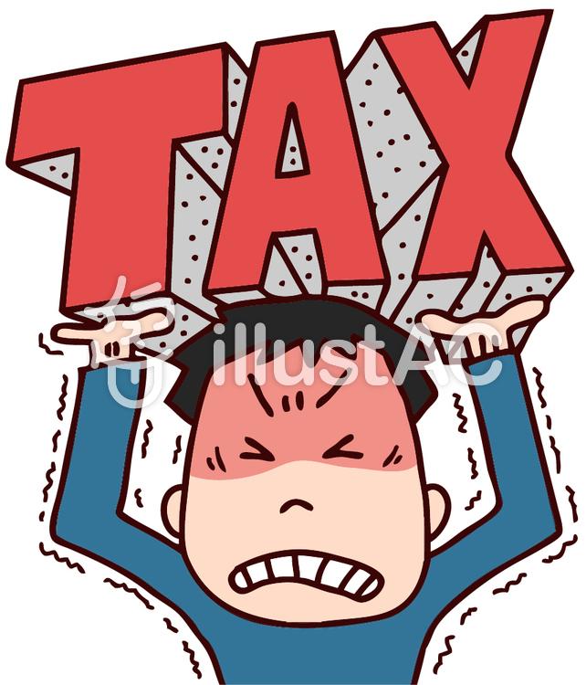 税金を支えるイラストイラスト No 892012無料イラストなら
