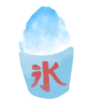 Blue Hawaiian taste shaved ice