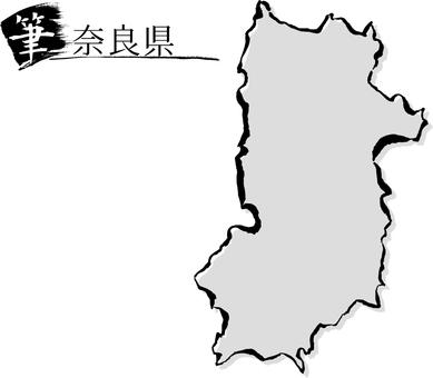 29 Nara Prefecture