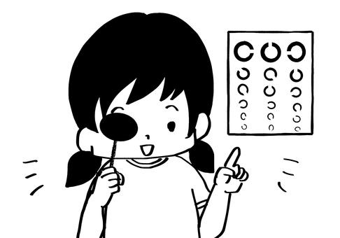 Primary school girl eyesight test