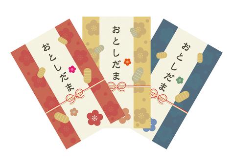 Winter material 43 (Otoshimama 01)