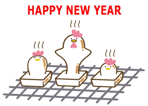New Year card 3