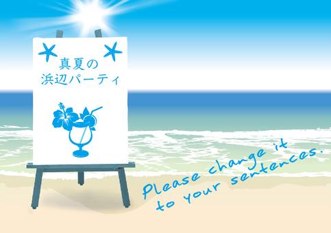 Easel message card Midsummer sea