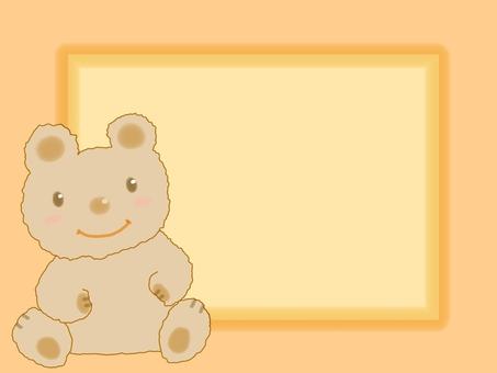 Bear plush frame