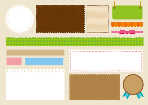 Stationery / miscellaneous goods frame 1