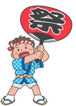 Festive boy illustration