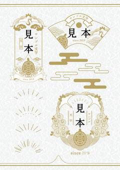 Japanese_Tsurukame_Keijo frame
