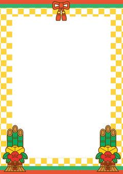 Kadomatsu Frame - Vertical