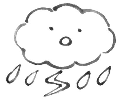 Kaminari cloud 1