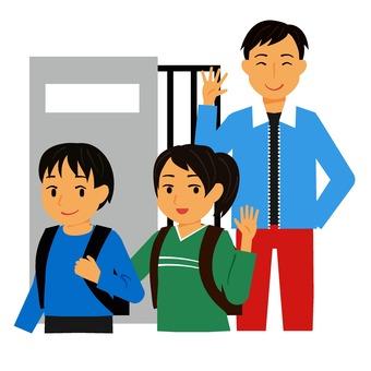 Elementary school student leaving school
