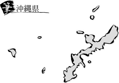 47 Okinawa Prefecture