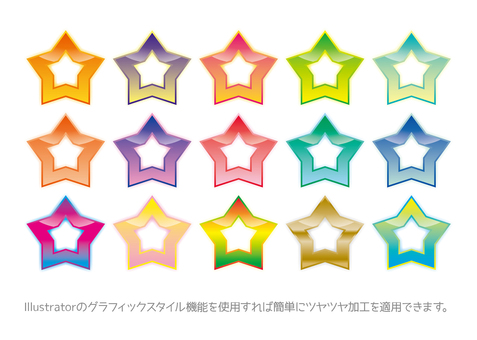 Glossy star graphic style