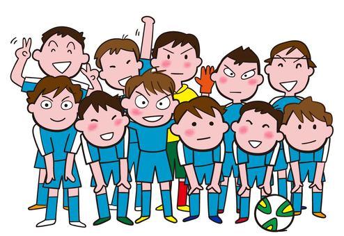 Football fellows