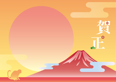 Red Fuji background