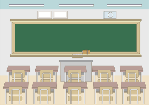 School landscape · classroom