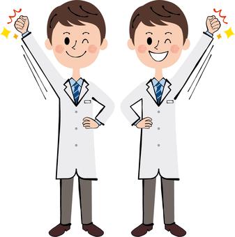 AE doctor pharmacist male wink full body