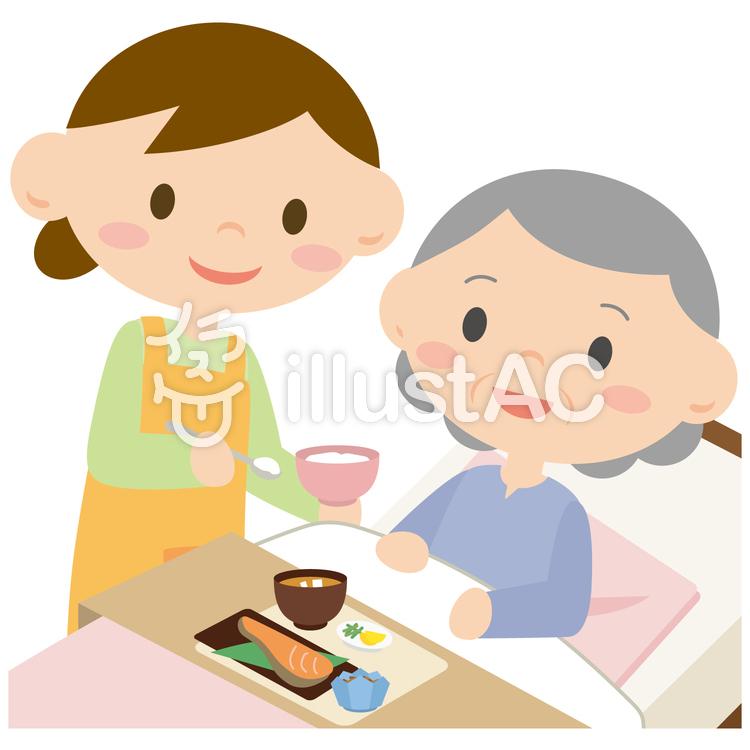 ベッドで食事をする女性と介助する女性2のイラスト