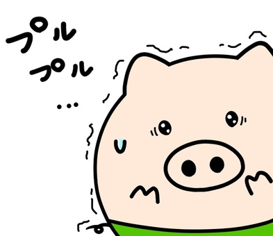 Oink shivering