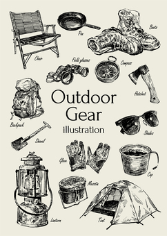 Outdoor goods illustration