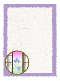 Japanese paper card (iris light purple) ★ 0067-J