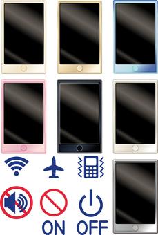 Mobile phone (smartphone) icon