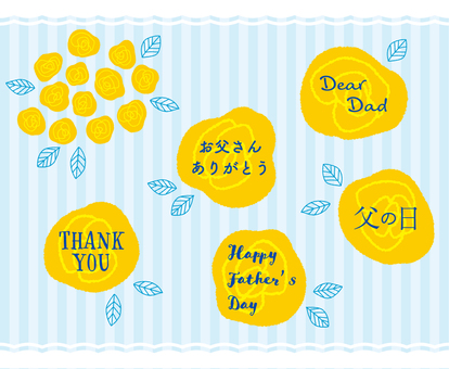 Father's Day Message Label