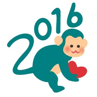 Monkey 2016 Color 4