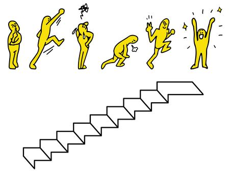 Stairs and people Process to the goal 6 poses