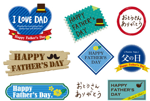 Father's Day - Parts