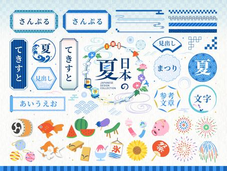 일본의 여름 프레임 장식 그림 세트