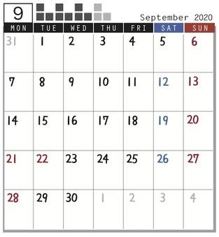 2020 Calendar Plock September
