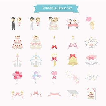 Illustrations de mariage