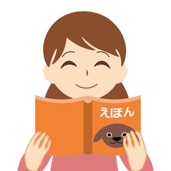 一個正在讀故事的女人