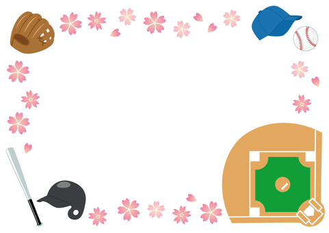 Baseball and cherry frame