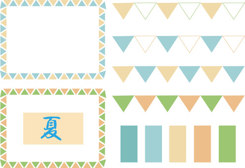 Summer color illustration set