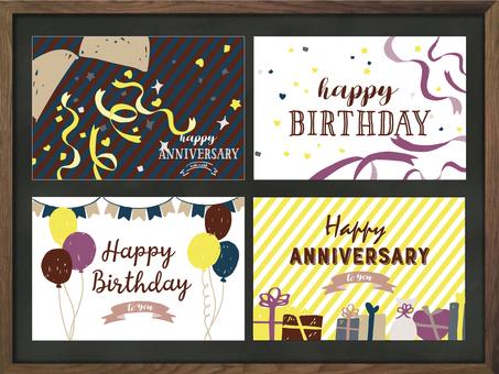 別緻和成人可愛的生日賀卡