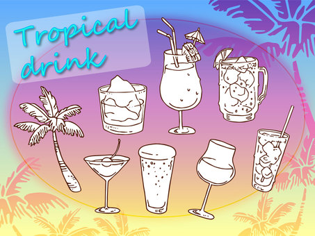 Tropical drink set