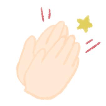 Applause star