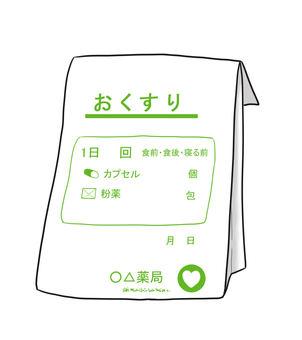 Medicine bag (green · blank)