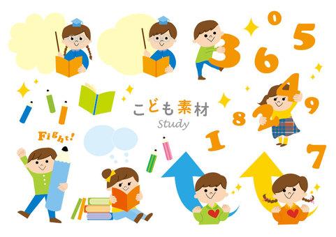 어린이 공부 자료