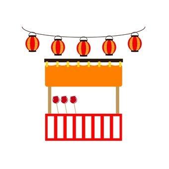 Ichigo candy