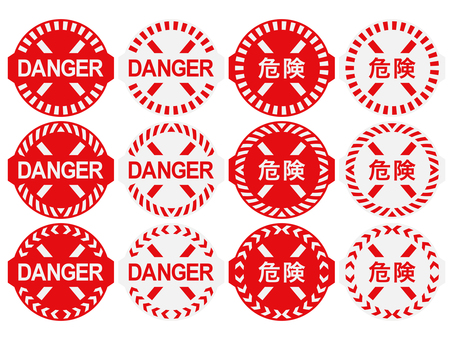 DANGERアイコンセット1