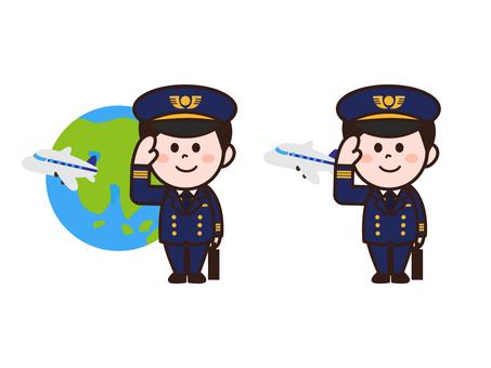 Pilot captain domestic flight and international flight set