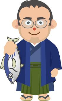 Kimono men with fish