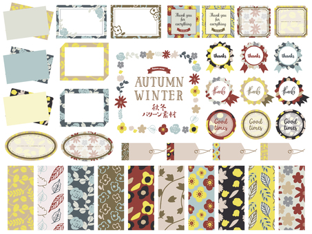 Fall / Winter pattern material of lucky handwriting