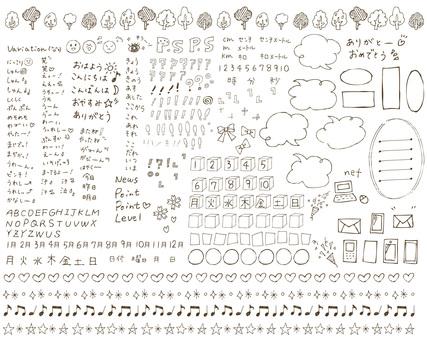 Handwritten font character Alphabet Hiragana